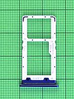 Держатель SIM карты Xiaomi Mi 9 Lite синий Оригинал #4810928100A1