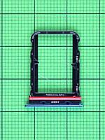 Держатель SIM карты Xiaomi Mi Note 10 зеленый Оригинал #48200000053W