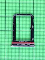 Держатель SIM карты Xiaomi Mi Note 10 серебристый Оригинал #48200000043W