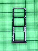 Держатель SIM карты Xiaomi Redmi 8 красный Оригинал #340117400050
