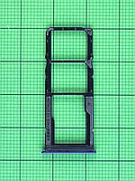 Держатель SIM карты Xiaomi Redmi 8 синий Оригинал #482000000I3W