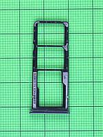 Держатель SIM карты Xiaomi Redmi 8 черный Оригинал #482000000C3W