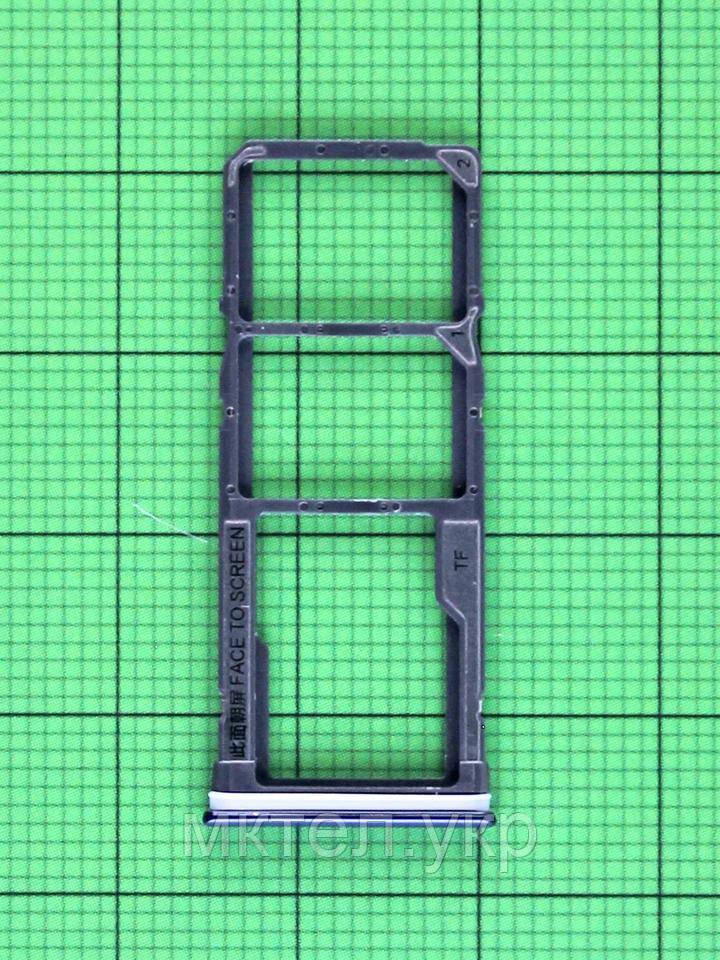 Держатель SIM карты Xiaomi Redmi Note 8 синий Оригинал #340120400050