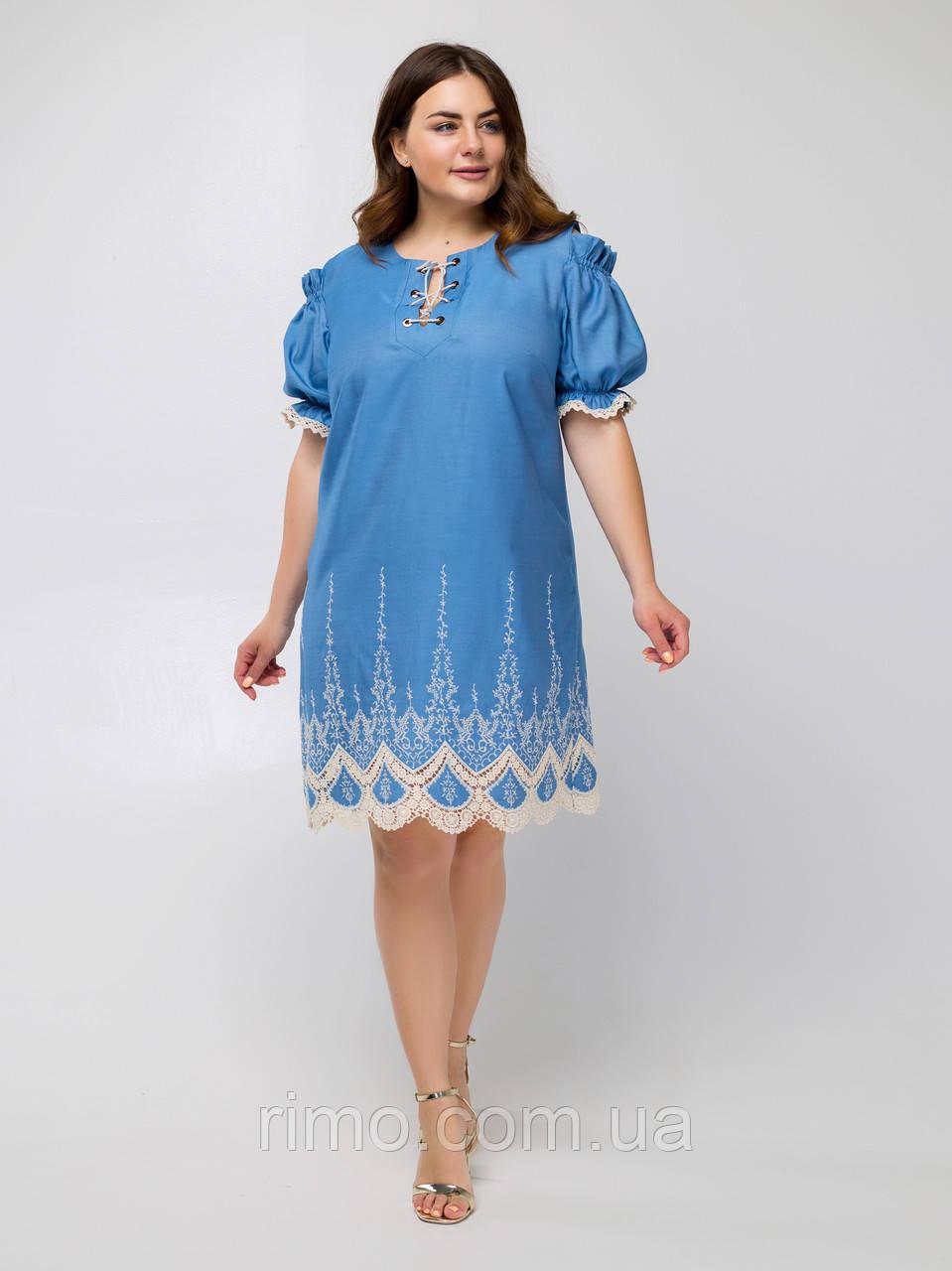 Плаття літнє великого розміру Надін