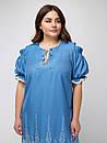 Плаття літнє великого розміру Надін, фото 3