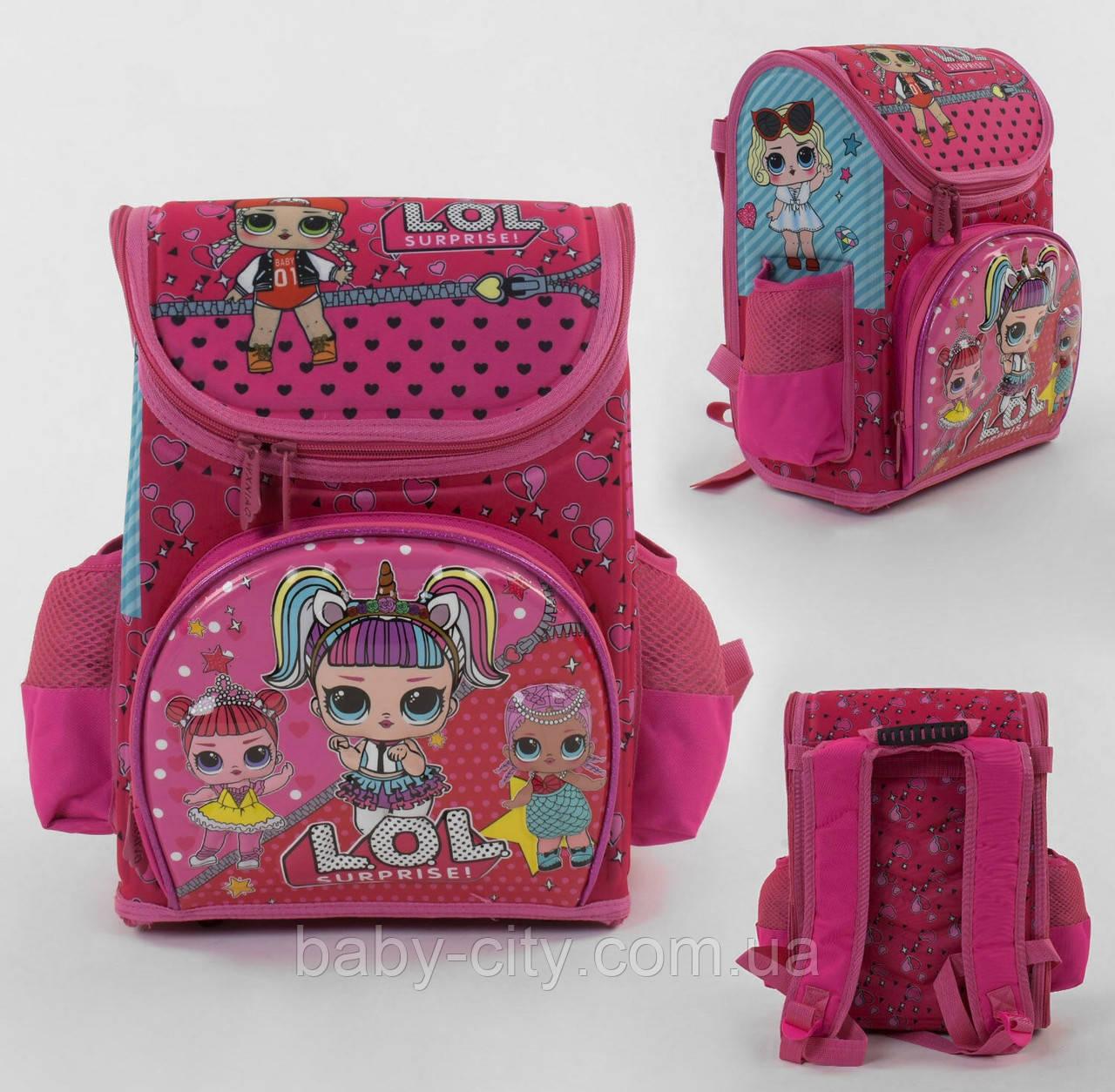 Рюкзак детский школьный каркасный С 43647 с 3 карманами, ортопедической спинкой и принтом