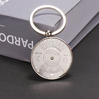 Брелок вечный календарь, для кемпинга! Брелок металлический для ключей, с вечным календарем!, фото 1