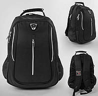 Рюкзак городской школьный С 43706 с 2 карманами, массажной спинкой и ручкой с усилением
