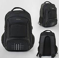 Рюкзак городской школьный С 43645 с 3 карманами, мягкой спинкой, USB кабелем и портом