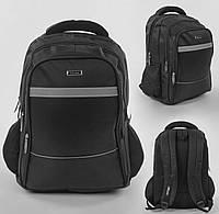 Рюкзак школьный городской С 43640 с 2 карманами, мягкой спинкой и отделом для ноутбука
