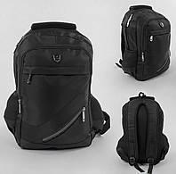 Рюкзак городской школьный С 43589 с 3 карманами, мягкой спинкой и усиленной ручкой