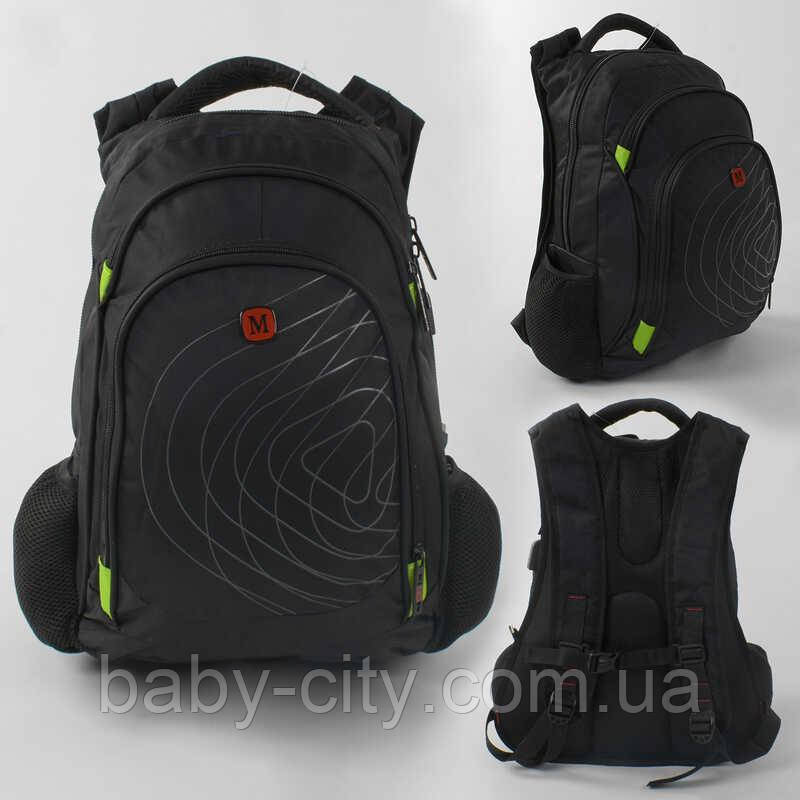 Рюкзак школьный городской C 43540 с 2 карманами, usb кабелем и портом
