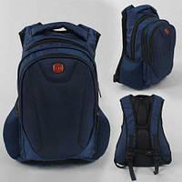 Рюкзак школьный городской C 43534 с 2 карманами, дышащей спинкой, жестким бампером и USB кабелем