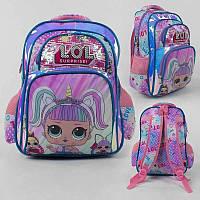 Рюкзак детский школьный для девочки С 43632 с пайетки,2 карманами, мягкой спинкой