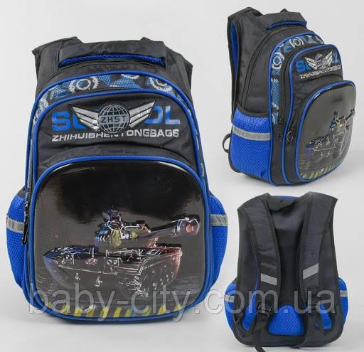 Рюкзак детский школьный Танк C 43552 с 2 карманами, дышащей спинкой и 3D рисунком