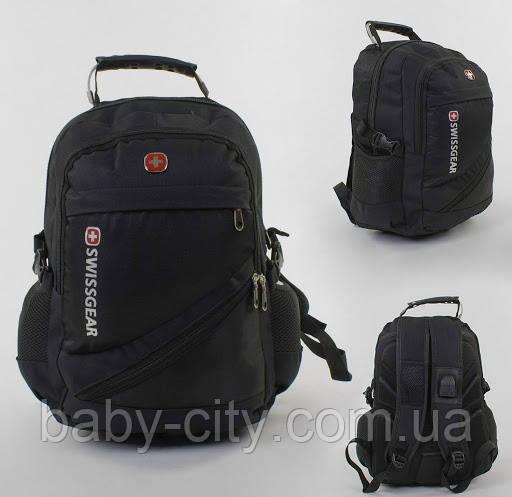Рюкзак школьный с разъемом USB и MP3 С 43537 с 6 карманами, ортопедической спиной, защитным чехлом