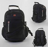 Рюкзак школьный с разъемом USB и MP3 С 43537 с 6 карманами, ортопедической спиной, защитным чехлом, фото 1