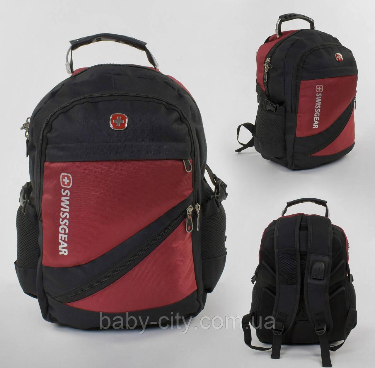 Рюкзак школьный с разъемом USB и MP3 С 43538 с 6 карманами, ортопедической спиной, защитным чехлом