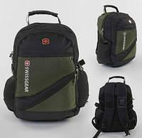 Рюкзак школьный с разъемом USB и MP3 С 43539 с 6 карманов,ортопедической спинкой, защитным чехлом, фото 1