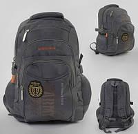 Рюкзак детский школьный С 43543 с 3 кармана, мягкой спинкой, с защитными та фиксирующими ремнями