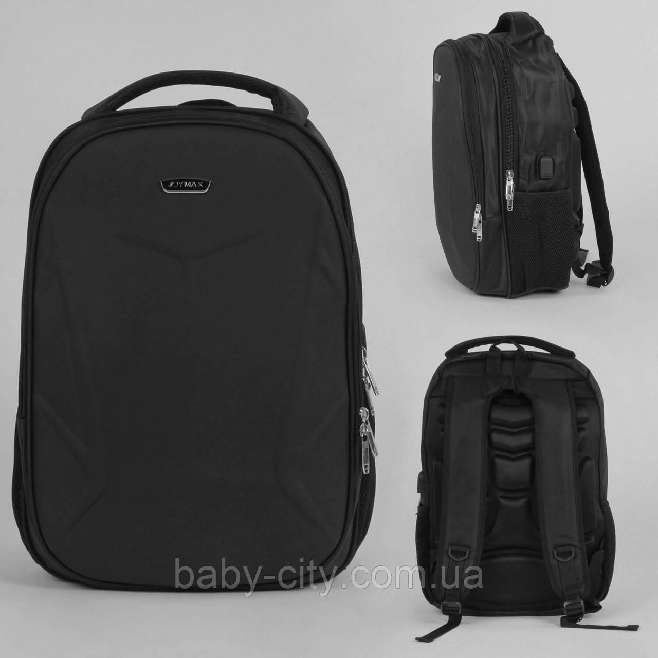 Рюкзак JoyMax С 43658 защитный бампер, usb кабель, ортопедическая спинка