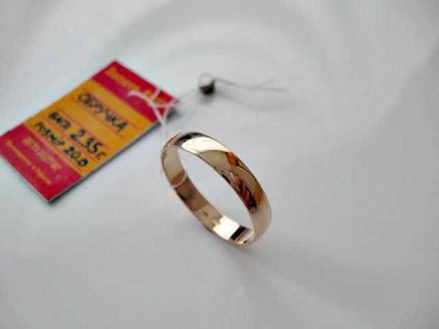 Обручальное кольцо 2.35 грамма 20 размер Золото 585 пробы
