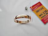 Обручальное кольцо 2.35 грамма 20 размер Золото 585 пробы, фото 4