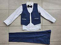 Шкільний комплект для хлопчика 3-7 років синій, фото 1