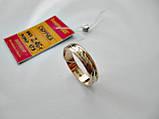 Обручальные кольца маленький 16, 16.5, 17,17.5 размер. От 1299 гривен за 1 грамм Золота 585 пробы., фото 8