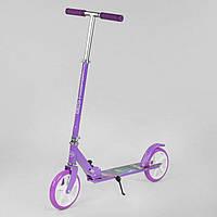 Детский двухколесный самокат Best Scooter 66053 Фиолетовый, колеса PU 20см, фото 1