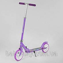 Детский двухколесный самокат Best Scooter 66053 Фиолетовый, колеса PU 20см