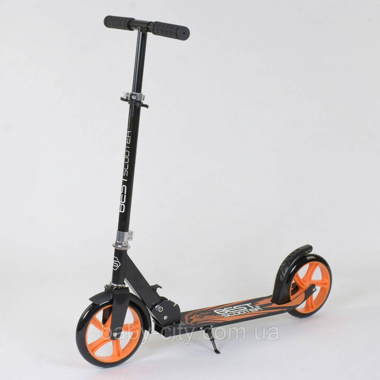 Самокат складной алюминиевый Best Scooter 89993 Черный с оранжевым
