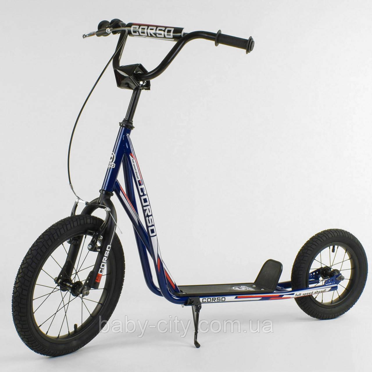 Детский самокат двухколесный Corso МХ 30609 синий