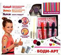 """Детские татуировки для девушек Dream Makers набор """"Боди-Арт"""" (J-001)"""