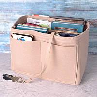 Органайзер для сумки, дома, путешествия Journey beige