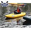 Байдарка надувний Човен ЛБ-300УВ одномісна Базова Турист для гладкої води, фото 4