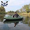 Одноместная байдарка надувная Ладья ЛБ-300Н Базовая Рыбацкая надувной каяк Ладья рыболовный байдарка рыбацкая, фото 3