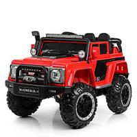 Детский электромобиль Машина Джип Land Rover красный для мальчика девочки 3 4 5 6 7 8 лет полный привод 4150E