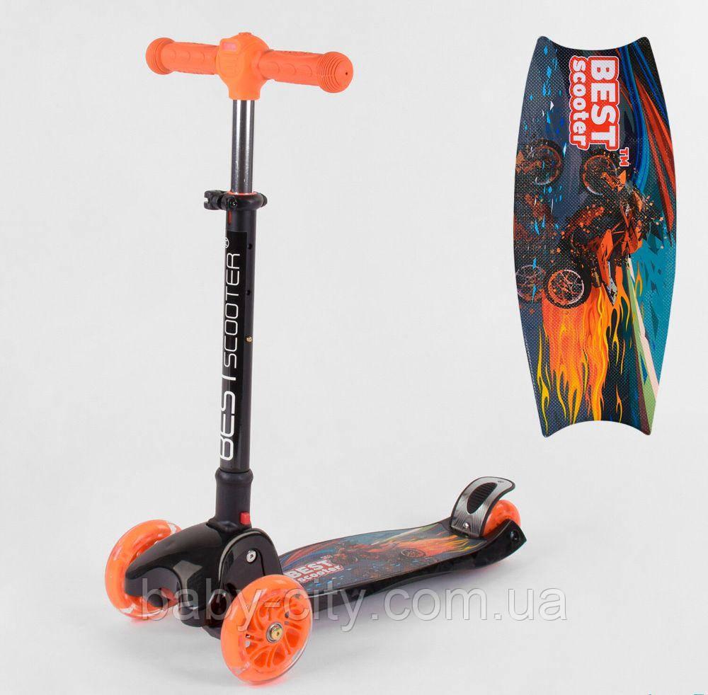 Детский трехколесный самокат Best Scooter 63100, складной руль с фарой и колеса PU со светом, d=12 см оранжевый