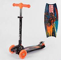 Детский трехколесный самокат Best Scooter 63100, складной руль с фарой и колеса PU со светом, d=12 см оранжевый, фото 1