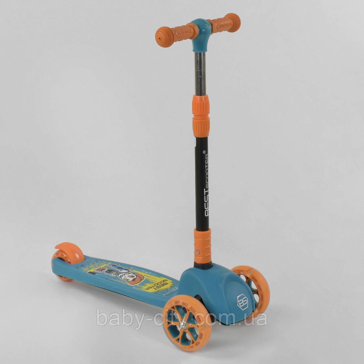 Детский трехколесный самокат Best Scooter 45567 Голубой с оранжевым