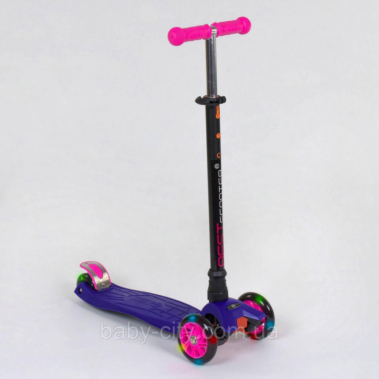Самокат трехколесный Best Scooter Maxi 466-113 / А 24089 Фиолетовый