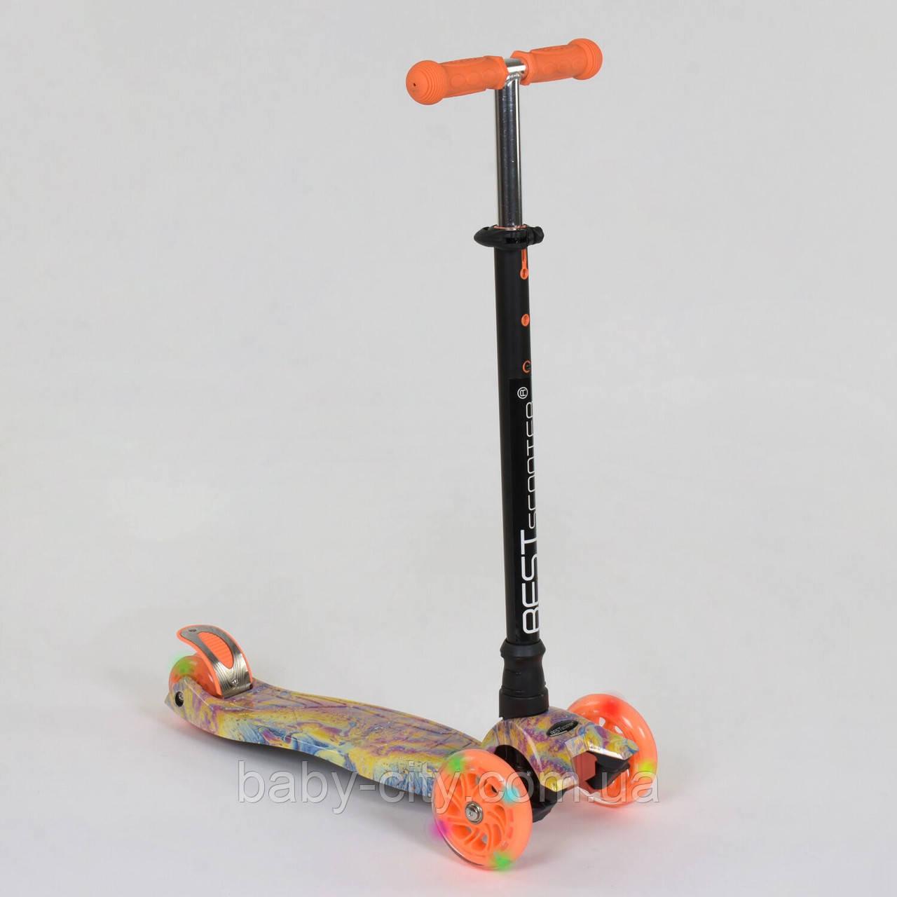 Самокат Best Scooter Maxi А 25597 / 779-1340