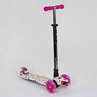 Самокат Best Scooter Maxi А 25593 / 779-1336
