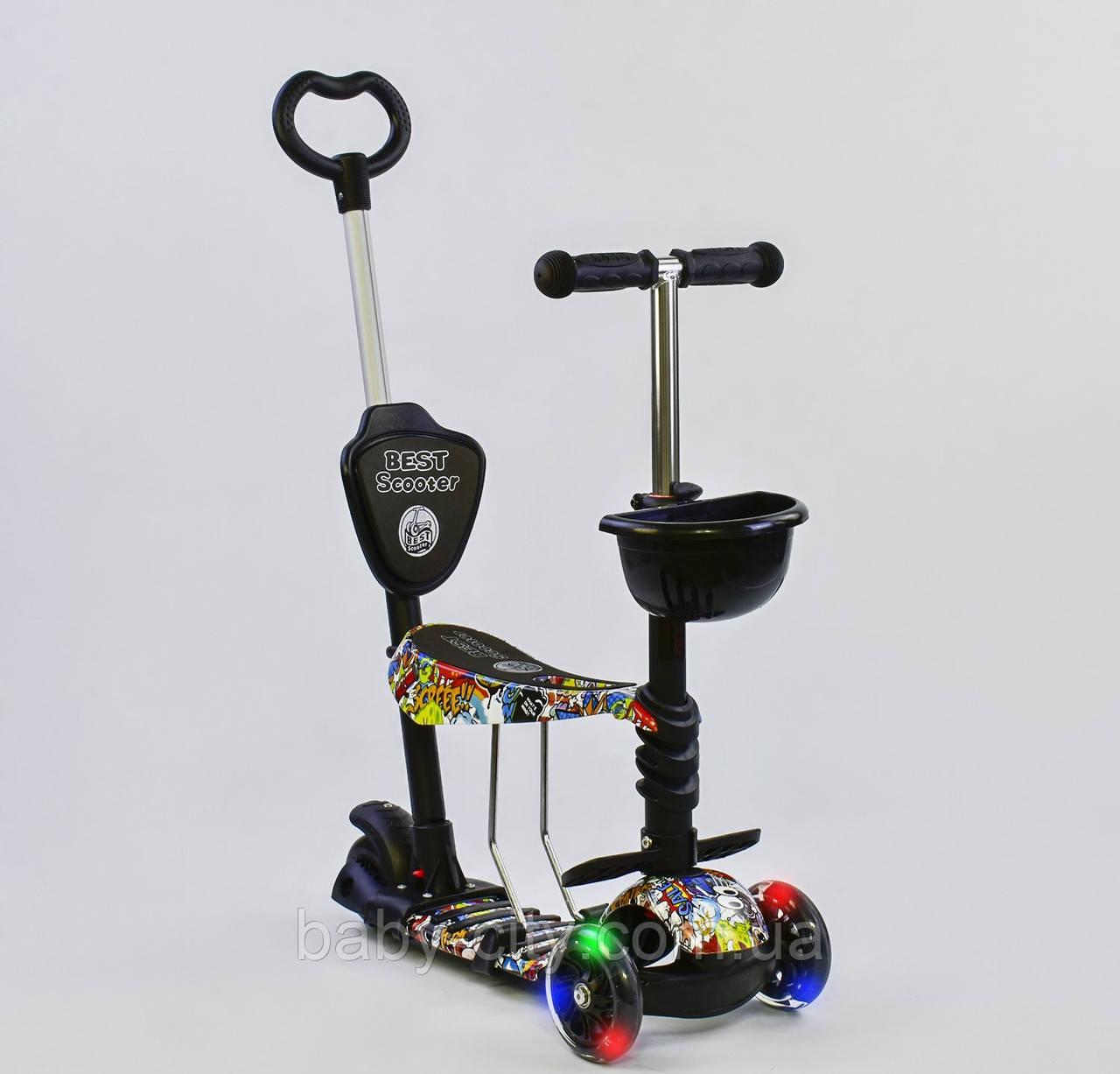 """Самокат Best Scooter 5 в 1 """"Абстракция"""" 34760 подсветка колес"""