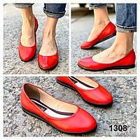 Балетки женские кожаные красные, фото 1