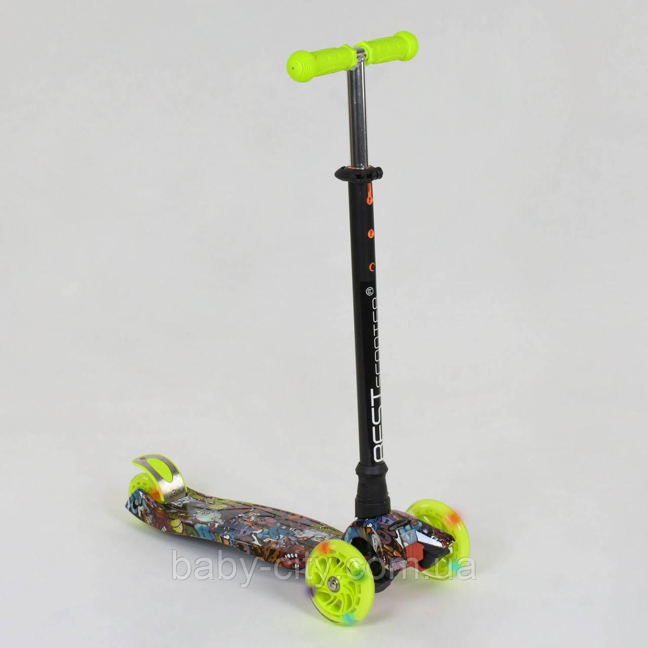 Самокат Best Scooter Maxi А 25470 / 779-1325