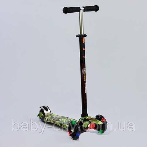 Самокат Best Scooter Maxi 779-1323