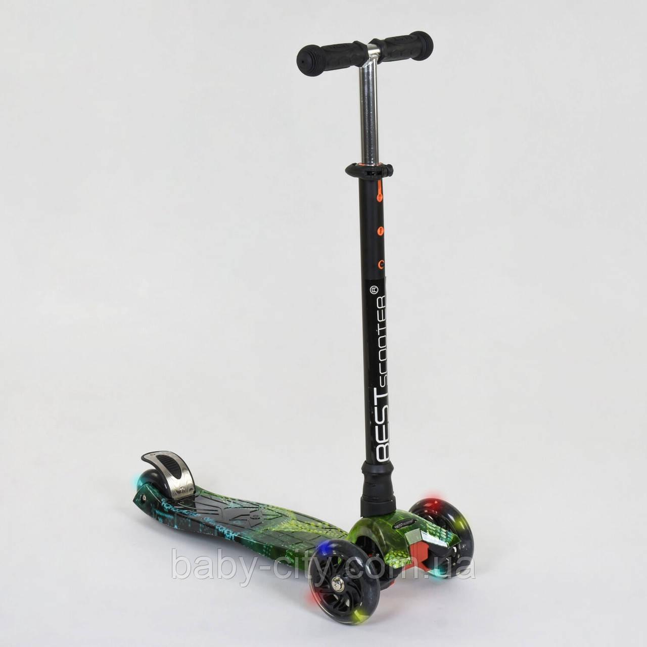 Самокат Best Scooter Maxi А 25462 /779-1317