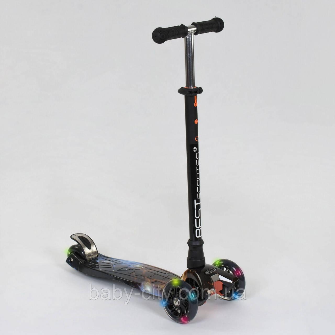 Самокат Best Scooter Maxi А 24662 /779-1311